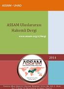 ASSAM UHAD