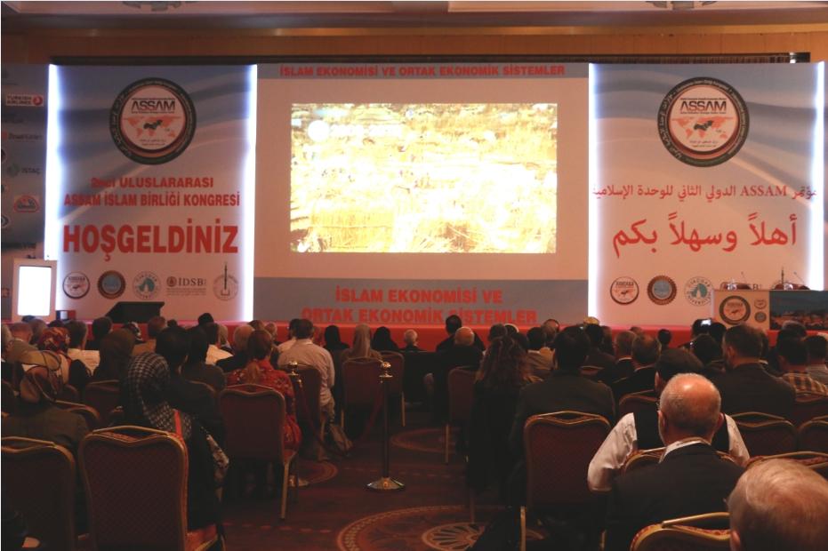 Iانعقد مؤتمر ASSAM الدولي الثاني للوحدة الإسلامية بنجاح