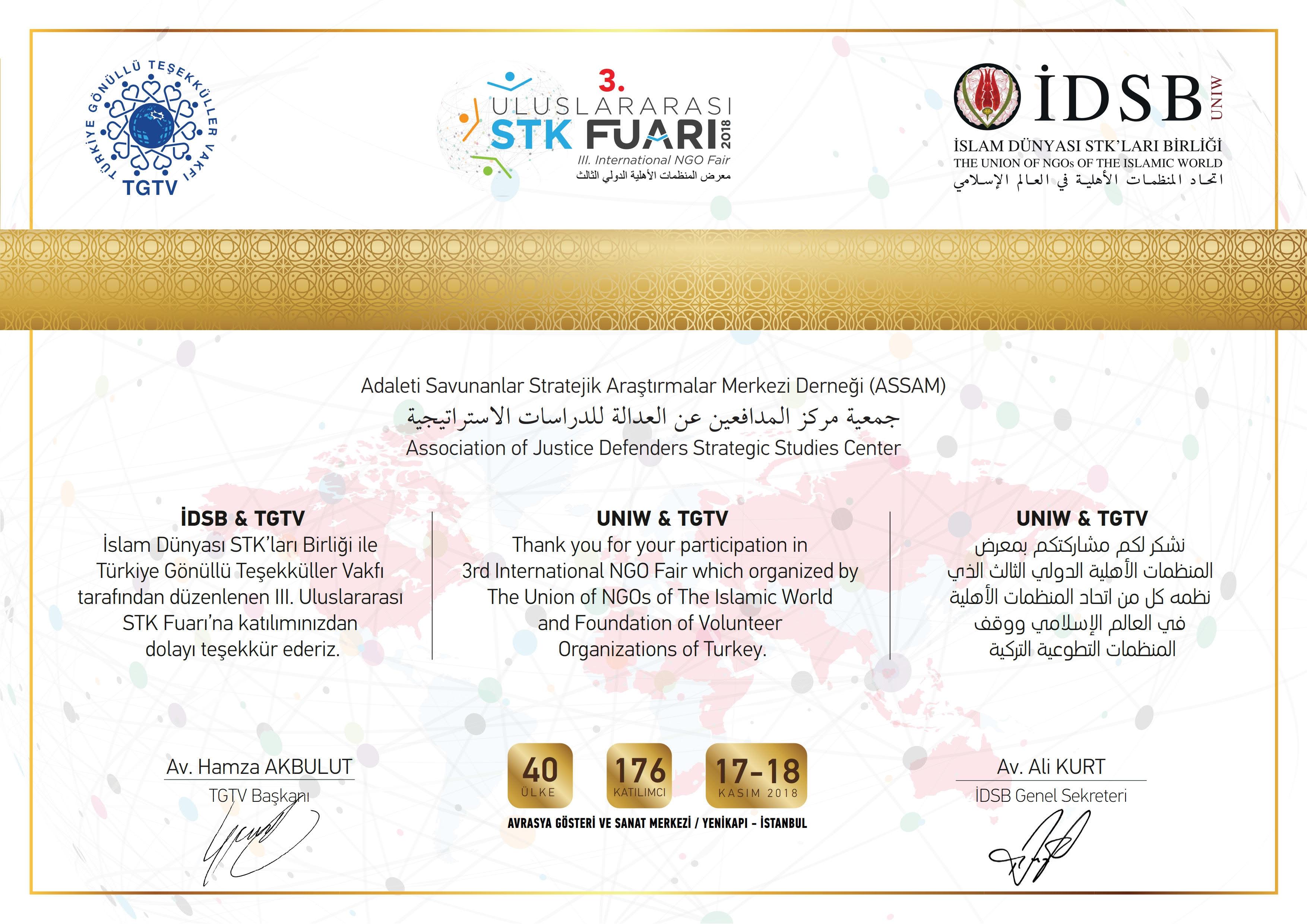 Iرسالة تقدير إلى ASSAM في المعرض الدولي الثالث لإتحاد منظمات المجتمع المدني.