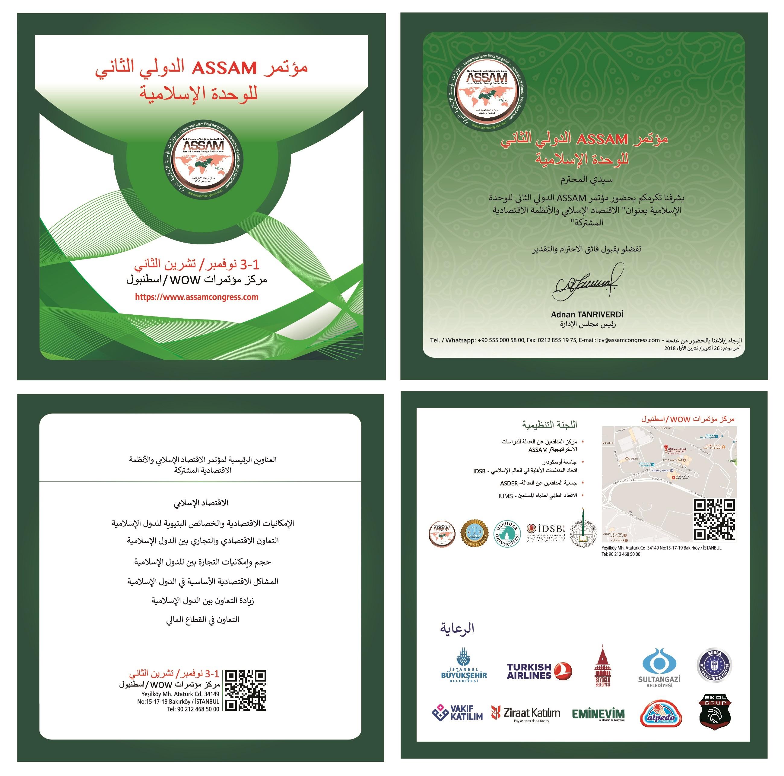 I2nci Uluslararası ASSAM İslam Birliği Kongresi