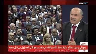 IASSAM Yönetim Kurulu Başkan Yardımcısı Ali Coşar'ın TRT Arapça Röportajı