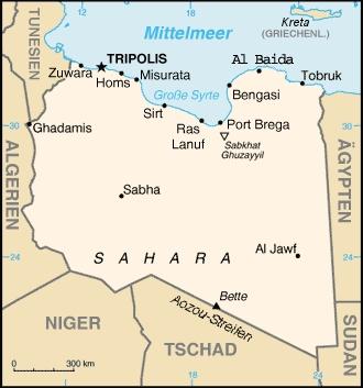 Iقلب ليبيا ينبض في ترهونة