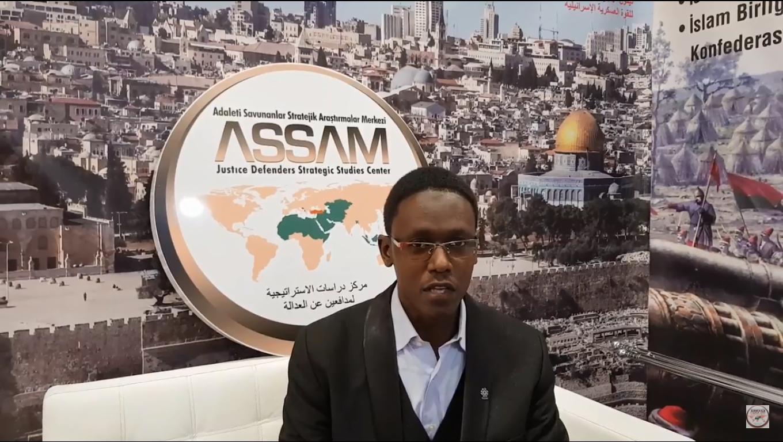 Iمقابلة مع أبو بكر الصديق محمد نور والحديث عن ASSAM
