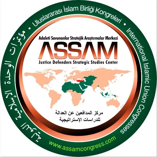 Iمؤتمر ASSAM الدولي الثاني للوحدة الإسلامية