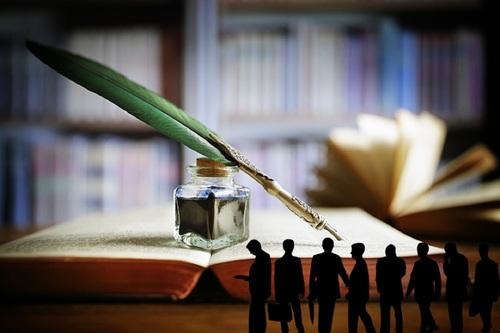 Yazarlarımız
