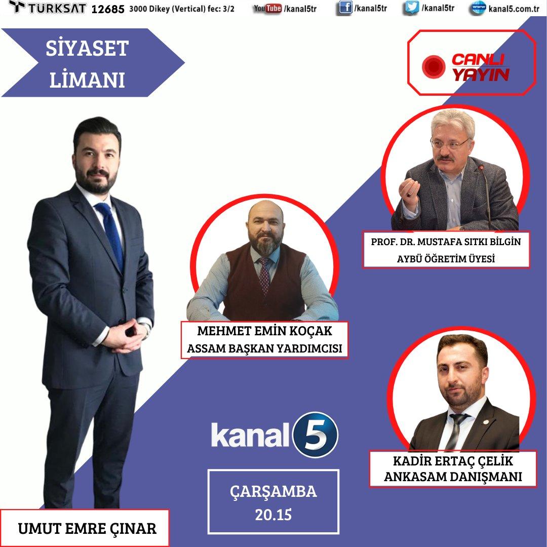ASSAM Güvenlik ve Strateji Uzmanı Mehmet Emin KOÇAK Umut Emre Çınar İle Siyaset Limanı Programı Yayını