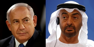 Israel-United Arab Emirates Normalization Agreement